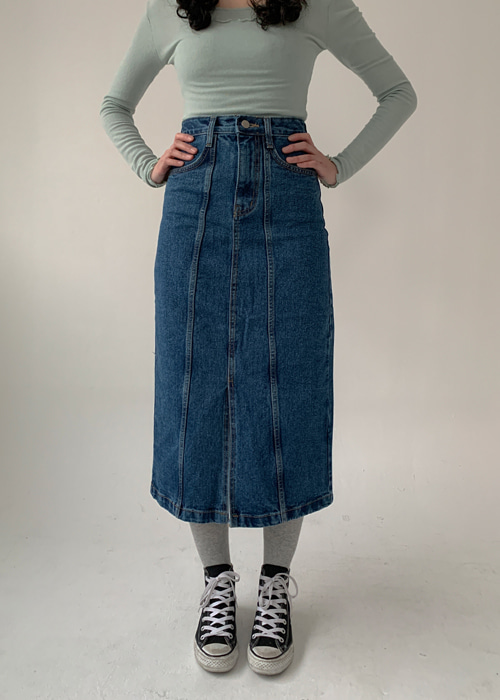 DIVIDED DENIM LONG SKIRT